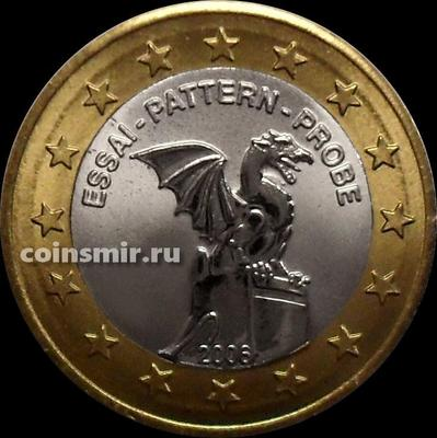 1 евро 2006 Словения. Европроба. Xeros.