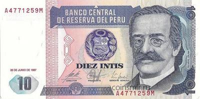 10 инти 1987 Перу.