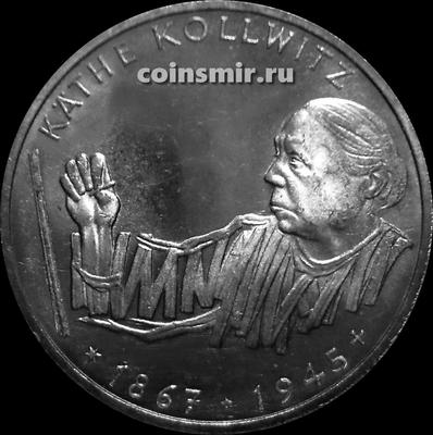 10 марок 1992 G Германия ФРГ. Кете Кольвиц . Состояние на фото.