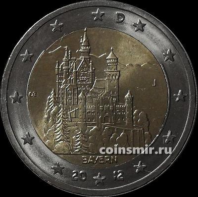 2 евро 2012 J Германия. Замок Нойшванштайн.