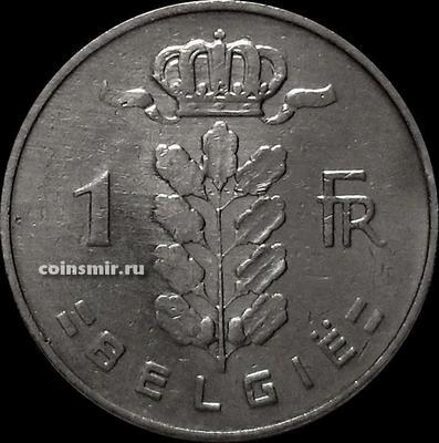 1 франк 1962 Бельгия. BELGIE.