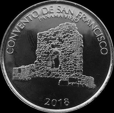 1/2 бальбоа 2018 Панама. Монастырь Сан-Франциско.