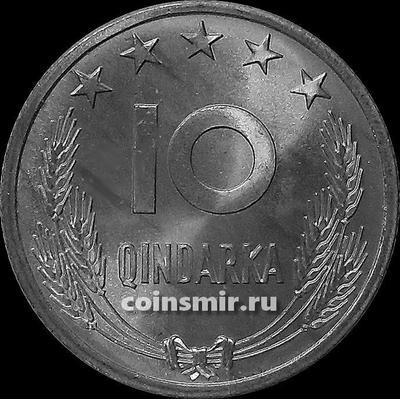 10 киндарка 1964 Албания.