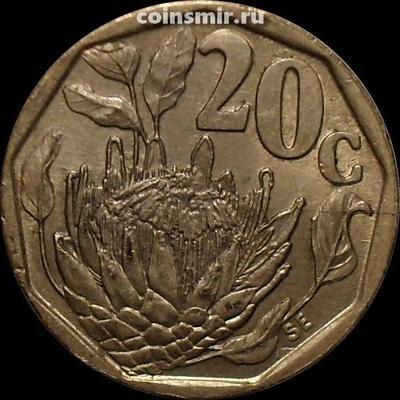 20 центов 1994 Южная Африка.