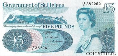 5 фунтов 1976-1981 остров Святой Елены.