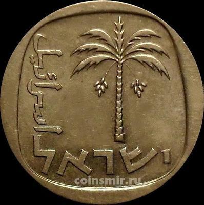 10 агор 1969 Израиль.