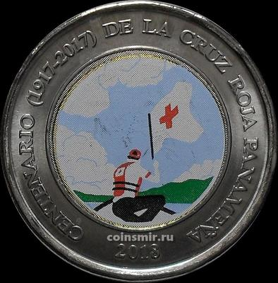 1 бальбоа 2018 Панама. 100 лет Красному кресту.