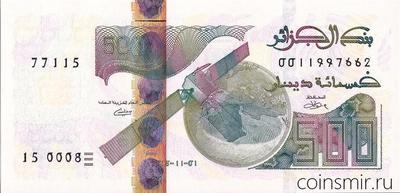 500 динар 2018 Алжир.