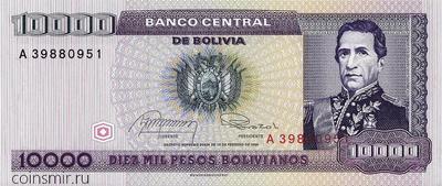 10000 боливиано 1984 Боливия.