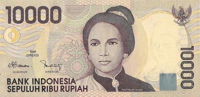 10000 рупий 1998 Индонезия.