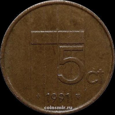 5 центов 1991 Нидерланды.