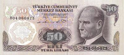 50 лир 1970 (1976) Турция.