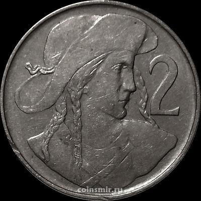 2 кроны 1947 Чехословакия.