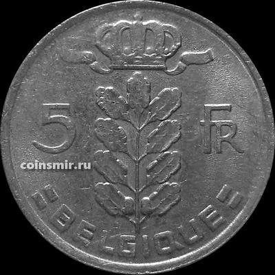 5 франков 1978 Бельгия. BELGIQUE.