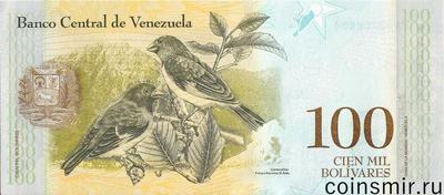 100000 боливаров 2017 Венесуэла.