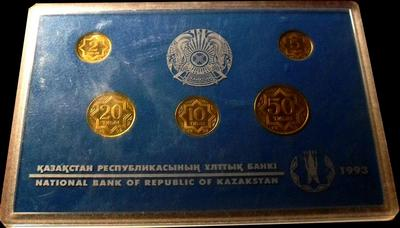 Набор из 5 монет 1993 Казахстан. Пластиковый бокс.