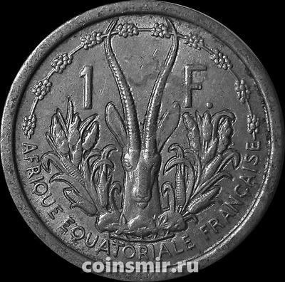 1 франк 1948 Французская Экваториальная Африка.