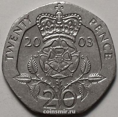 20 пенсов 2003 Великобритания.