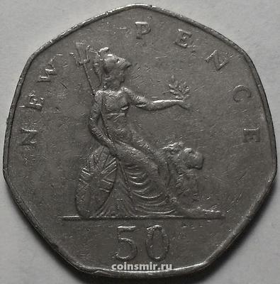 50 новых пенсов 1978 Великобритания.