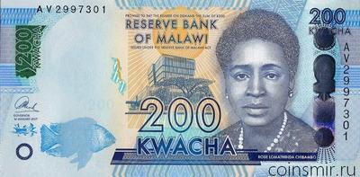200 квач 2017 Малави.