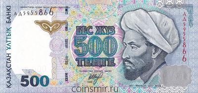 500 тенге 1999 (2000) Казахстан.