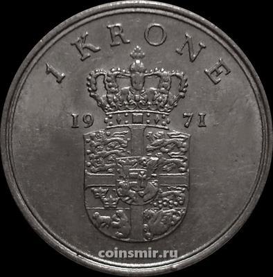 1 крона 1971 С;S Дания.