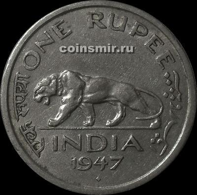 1 рупия 1947 Индия.