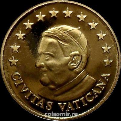 50 евроцентов 2010 Ватикан. Портрет. Европроба. Specimen.
