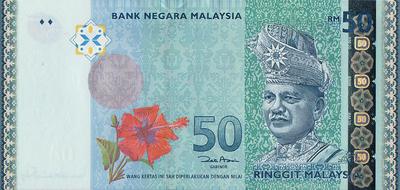 50 ринггит 2007 Малайзия. 50 лет независимости.