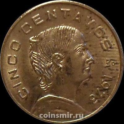 5 сентаво 1973 Мексика.