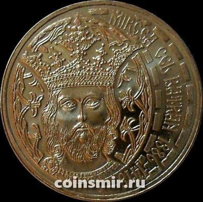 50 бани 2011 Румыния. Король Мирча.
