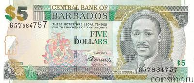 5 долларов 2012 Барбадос.