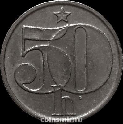 50 геллеров 1986 Чехословакия.