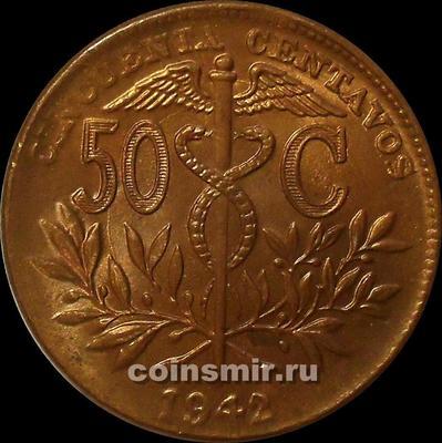 50 сентаво 1942 Боливия.