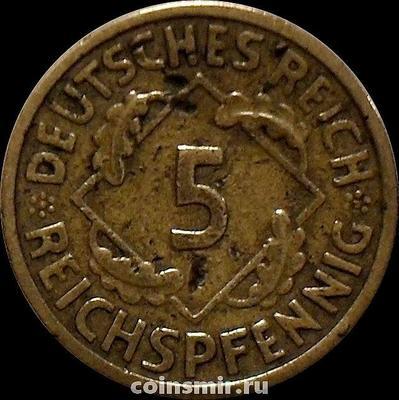 5 пфеннигов 1925 А Германия. REICHSPFENNIG Состояние на фото.