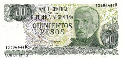 500 песо 1977-1982 Аргентина.