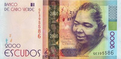 2000 эскудо 2014 Кабо-Верде.