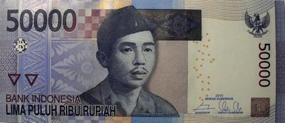 50000 рупий 2015 Индонезия.