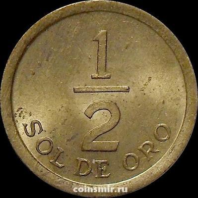 1/2 соля 1975 Перу.