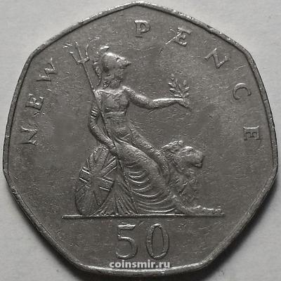 50 новых пенсов 1977 Великобритания.