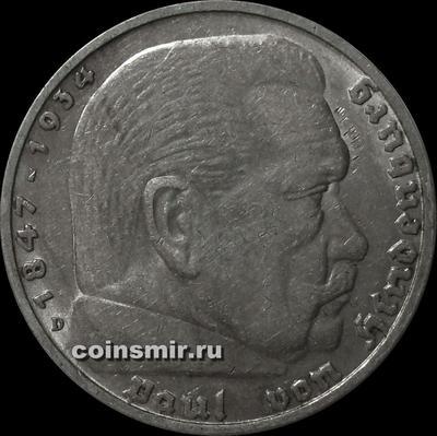5 марок 1939 D Германия. Гинденбург.