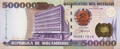 500000 метикал 2003 Мозамбик.
