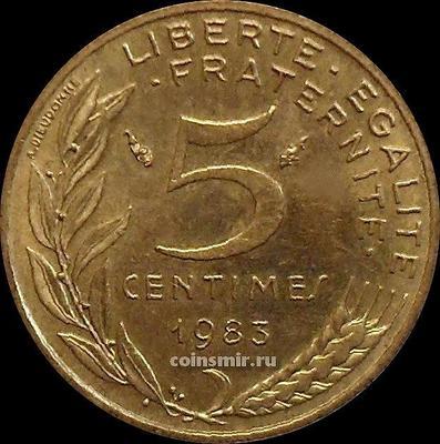 5 сантимов 1983 Франция.