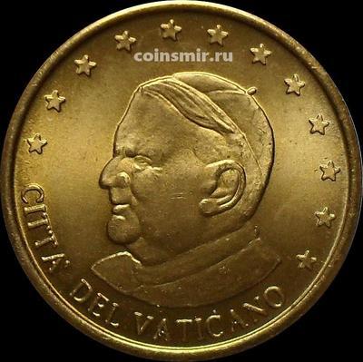 20 евроцентов 2005 Ватикан. Портрет. Европроба. Specimen.