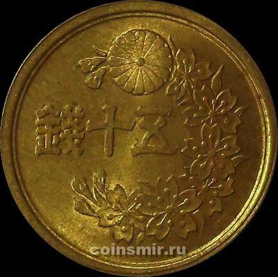 50 сен 1947 Япония.