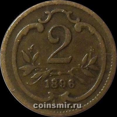 2 геллера 1896 Австрия.