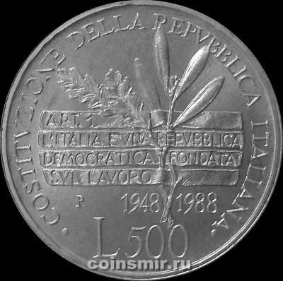 500 лир 1988 Италия. 40 лет Конституции.