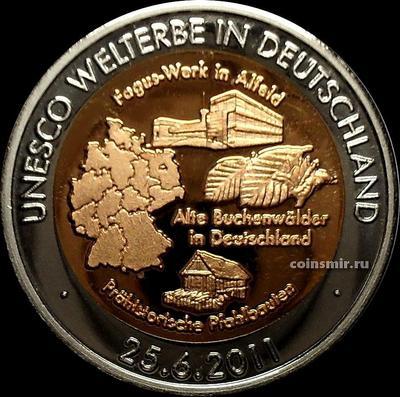Жетон Всемирное наследие ЮНЕСКО в Германии. Германия 2011.