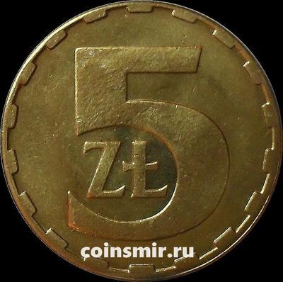 5 злотых 1986 Польша. (в наличии 1975 год)