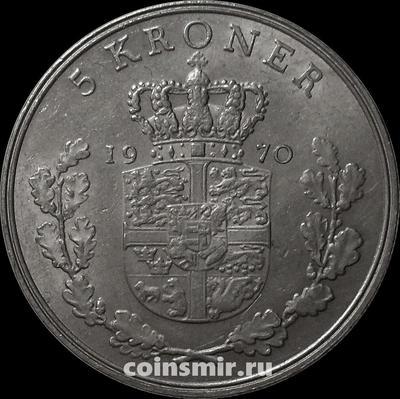 5 крон 1970 Дания.